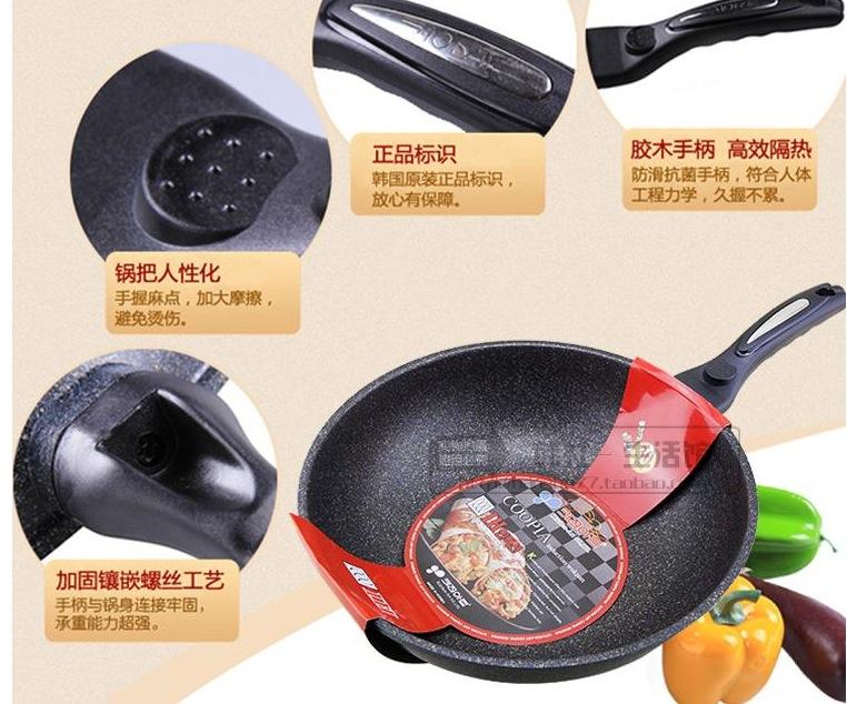 1pc korean cm medical stone coating nonstick frying pan embossed aluminum frying pan no fumes mafanstone pan