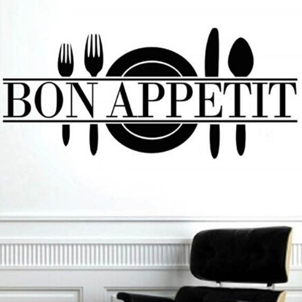 Bon Appetit U201d Art Quote Living Room Kitchen Vinyl Wall Mural Decal Sticker Part 86